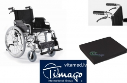 Алюминиевая инвалидная коляска  FS 908LJQ