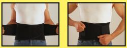 Бандаж-корсет на область поясницы с ребрами жесткости RECORDSAN арт.661