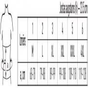 Пояс медицинский эластичный, для фиксации поясничного отдела позвоночника, с жесткими вставками
