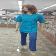 Медицинская куртка женская. Модель 041.