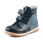 Ортопедические ботинки Memo Karat (размеры 22-31)