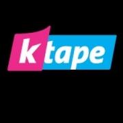 Тейп кинезио K-Tape® 5m x 50mm. Biviax, Германия.